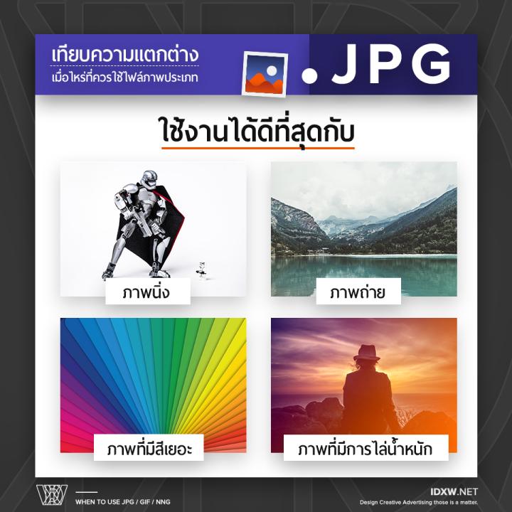 JPG_GIF_PNG_3