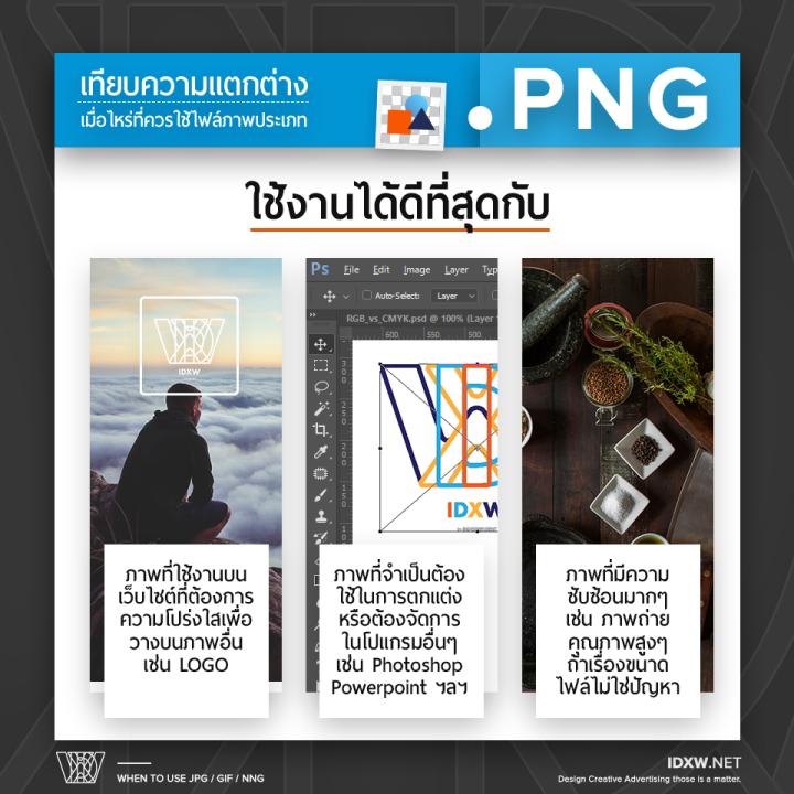 JPG_GIF_PNG_7