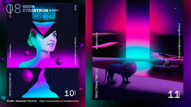 Neon Cybertron 02